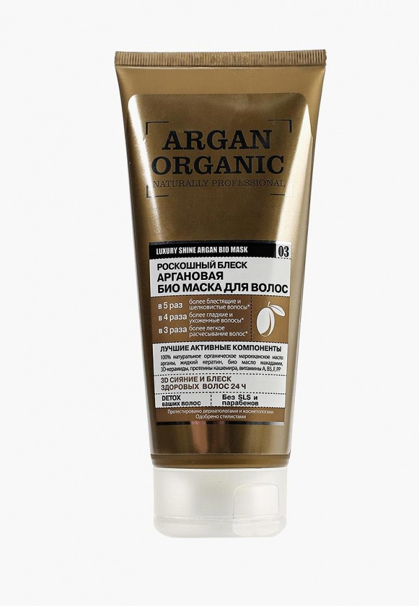 Маска для волос Organic Shop Organic Shop NA026LWLQD21
