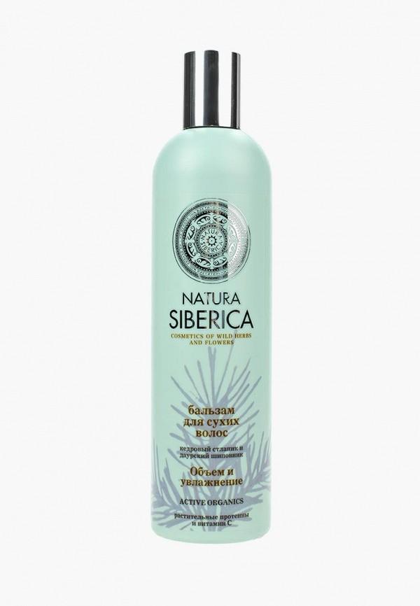 Бальзам для волос Natura Siberica Natura Siberica NA026LWLQD38 спрей для волос natura siberica natura siberica na026lknxe03