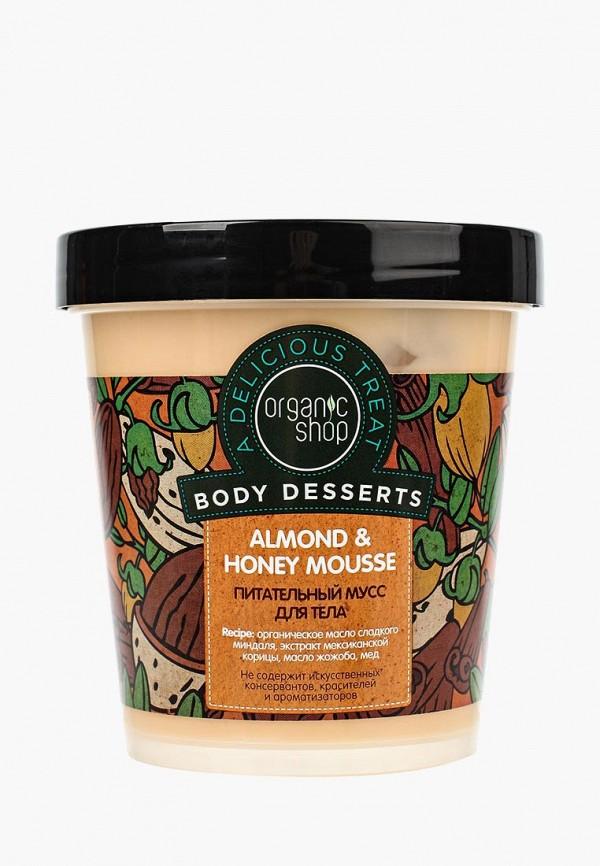 Крем для тела Organic Shop Organic Shop NA026LWLQD53 крем для тела organic shop