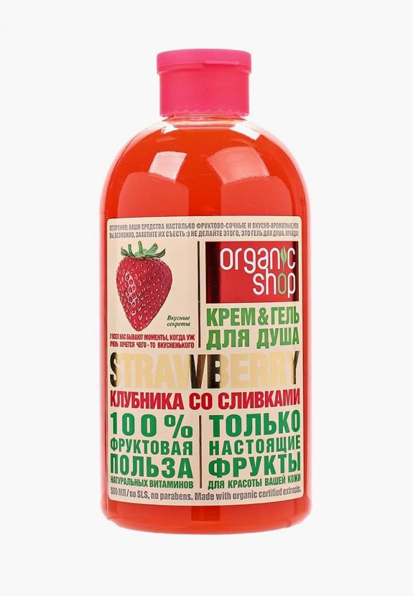 Гель для душа Organic Shop Organic Shop NA026LWLQD57 гель lavera sos blemish control organic mint zinc