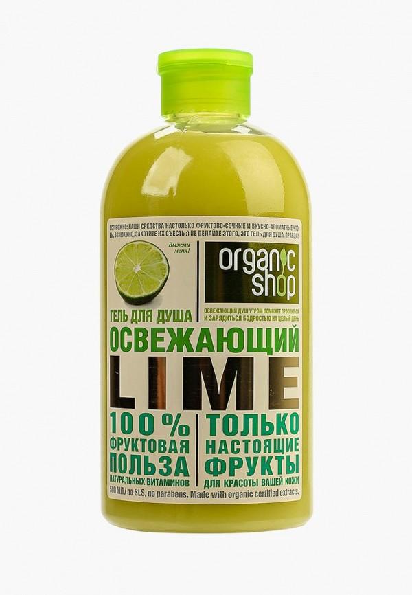 Гель для душа Organic Shop Organic Shop NA026LWLQD58 гель lavera sos blemish control organic mint zinc