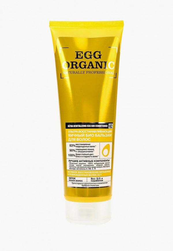 Бальзам для волос Organic Shop Organic Shop NA026LWLQD62 шампунь organic shop organic shop or014luatrr6