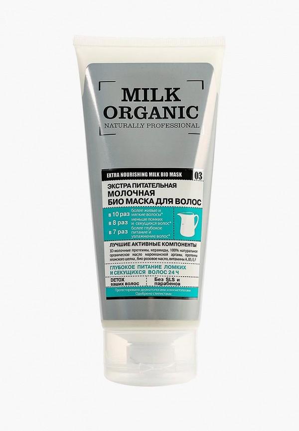 Маска для волос Organic Shop Organic Shop NA026LWLQD66