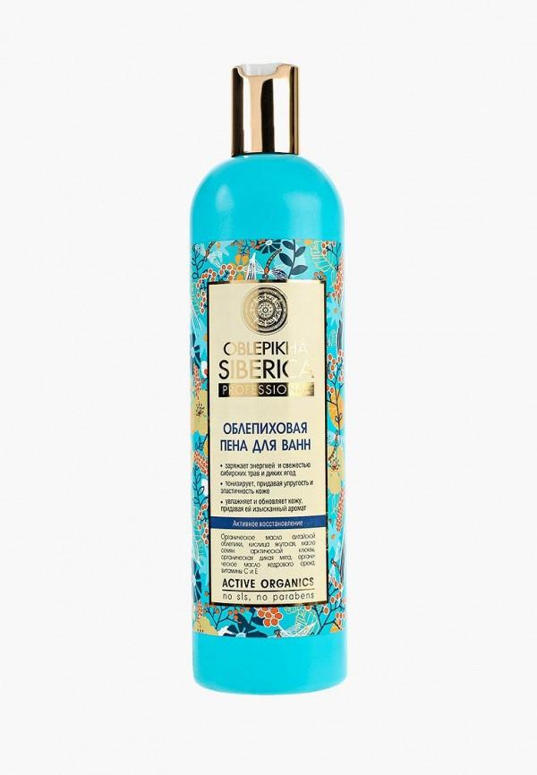 Пена для ванн Natura Siberica Natura Siberica NA026LWNXD46 соль для ванн natura siberica anti age для молодости кожи 700 г
