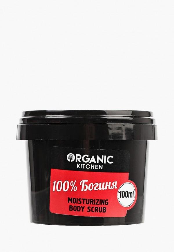 Скраб для тела Organic Shop Organic Shop NA026LWNXD54 organic shop скраб д тела сицилийский апельсин 250 мл