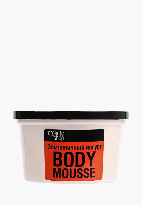 Крем для тела Organic Shop   NA026LWNXD62