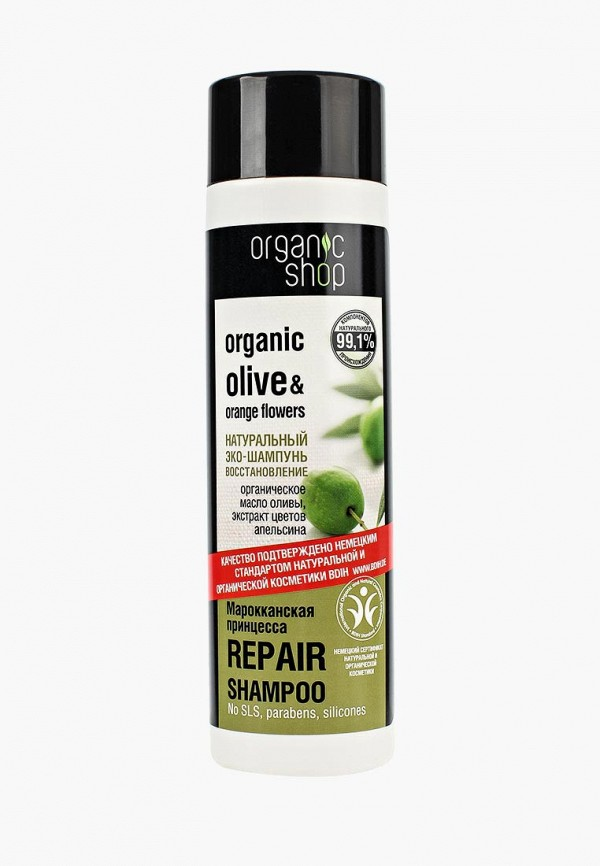 Шампунь Organic Shop Organic Shop NA026LWNXD72 organic beauty