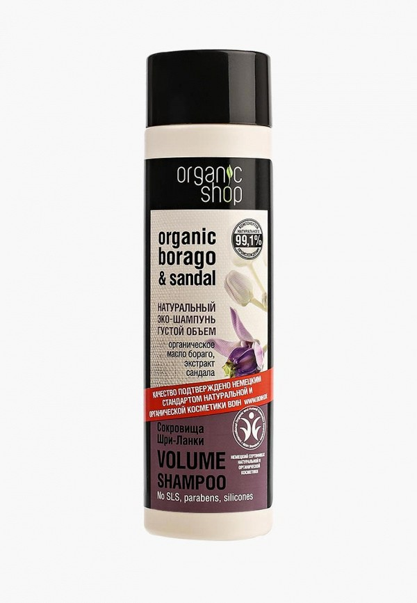 Шампунь Organic Shop Organic Shop NA026LWNXD73 шампунь organic shop organic kitchen thick cleansing shampoo clay so clean объем 100 мл