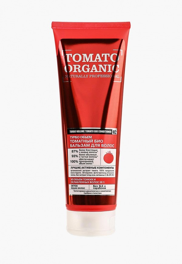 Бальзам для волос Organic Shop Organic Shop NA026LWNXD77