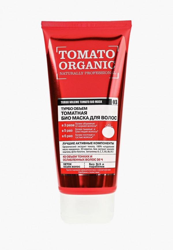 Маска для волос Organic Shop Organic Shop NA026LWNXD80 косметика для мамы organic shop маска для волос био organic кофейная 200 мл