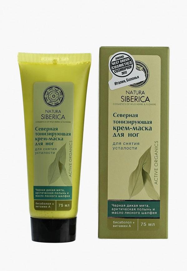 Крем для ног Natura Siberica Natura Siberica NA026LWNXE07 крем для ног natura siberica natura siberica na026luatro4