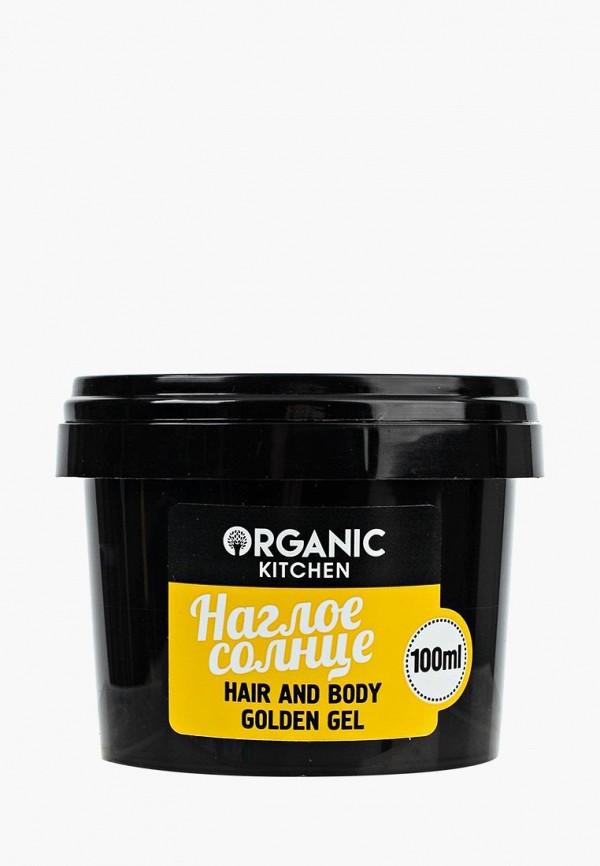 Гель для душа Organic Kitchen Organic Kitchen NA026LWNXE23 мыло organic kitchen organic kitchen na026lwnxe29