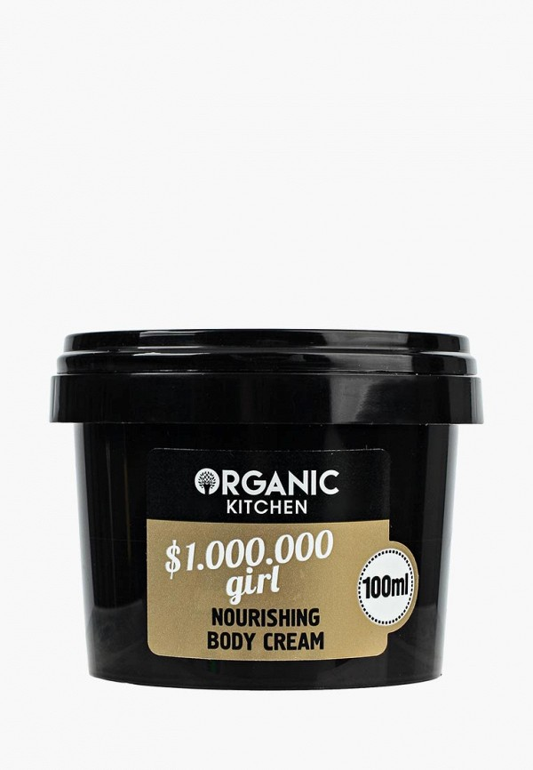 Крем для тела Organic Kitchen Organic Kitchen NA026LWNXE26 мыло organic kitchen organic kitchen na026lwnxe29
