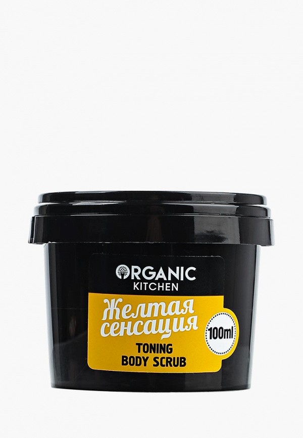 Скраб для тела Organic Kitchen Organic Kitchen NA026LWNXE31