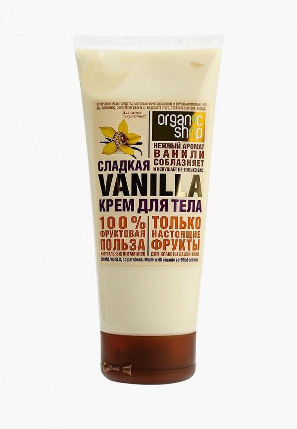 Крем для тела Organic Shop Organic Shop NA026LWNXE37 недорого