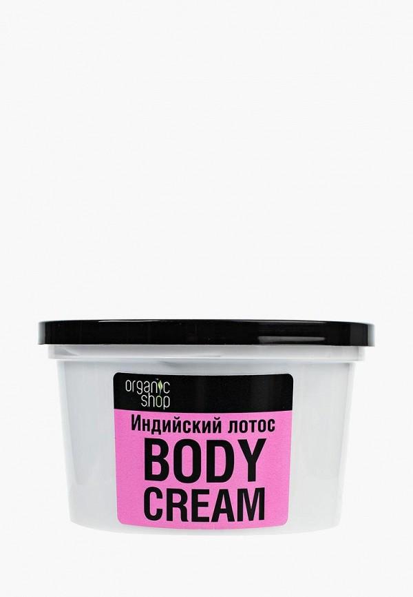 женская крем для тела organic shop