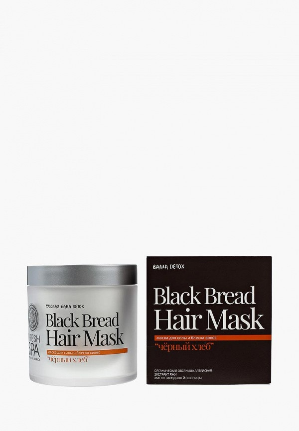 Маска для волос Natura Siberica   NA026LWUNB54