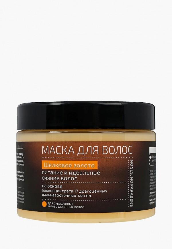 цена Маска для волос Natura Siberica Natura Siberica NA026LWUNB77