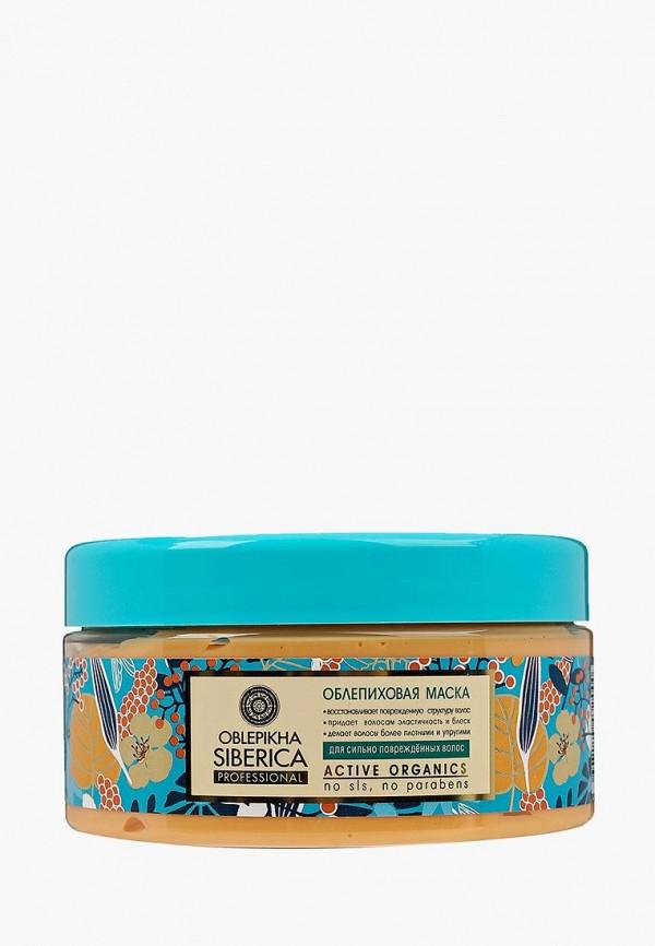 Маска для волос Natura Siberica Natura Siberica NA026LWUNB99 natura siberica маска для защиты и восстановления волос сауна и спа