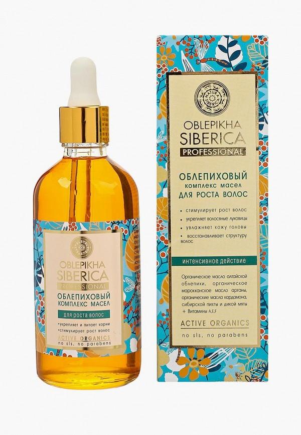 Масло для волос Natura Siberica Natura Siberica NA026LWUNC07 масло для волос natura siberica natura siberica na026lwlqd00