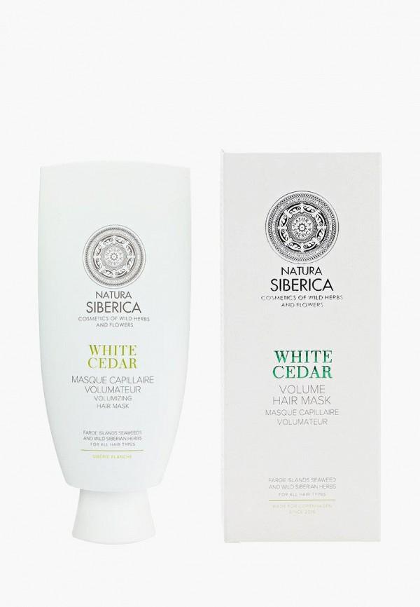 цены Маска для волос Natura Siberica Natura Siberica NA026LWXSZ72