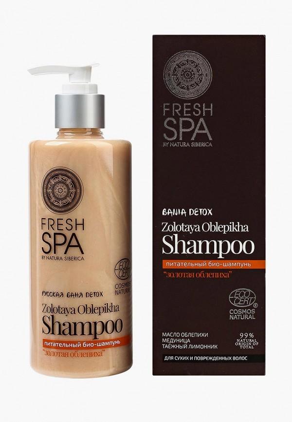 Купить Шампунь Natura Siberica, для сухих и поврежденных волос «золотая облепиха», 300 мл, na026lwxsz95, Весна-лето 2019