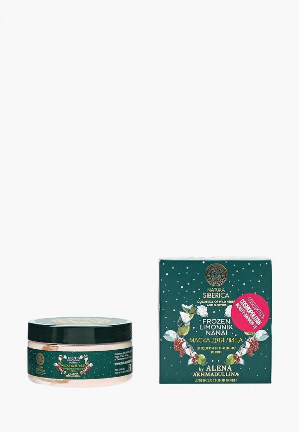 Купить Маска для лица Natura Siberica, «Энергия и питание кожи», 100 мл, NA026LWXTA15, Осень-зима 2018/2019