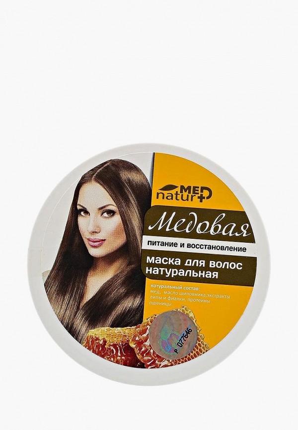 Маска для волос Натуротерапия Натуротерапия NA027LWAYYO7