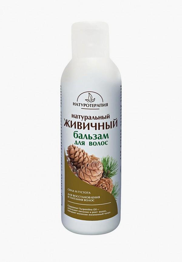 Бальзам для волос Натуротерапия Натуротерапия NA027LWAYYQ3 цена