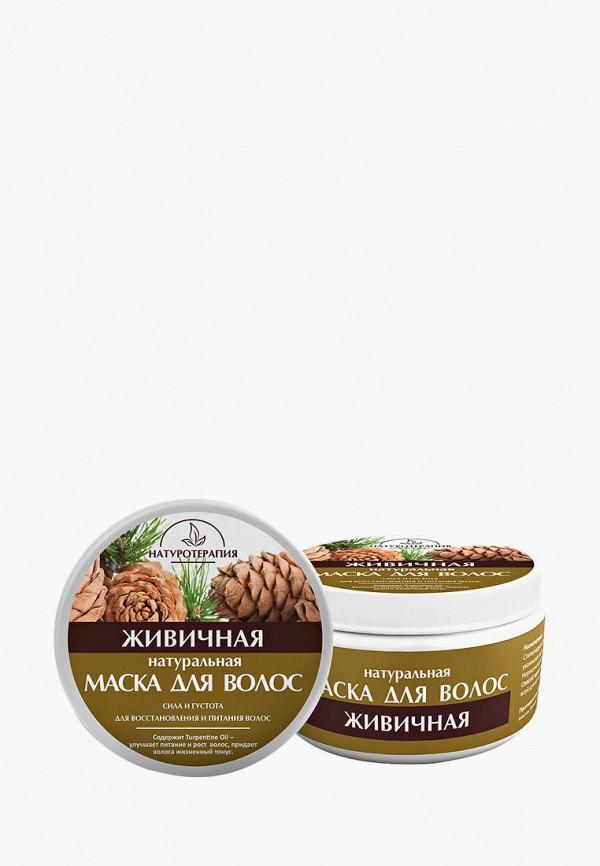Купить Маска для волос Натуротерапия, Живичная 250 мл, NA027LWAYYQ4, прозрачный, Осень-зима 2018/2019