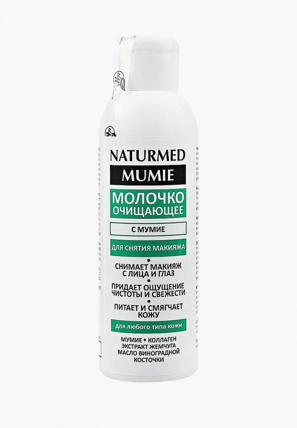 Купить Молочко для лица Натуротерапия, с мумие, 150 мл, NA027LWAYYQ6, белый, Осень-зима 2018/2019