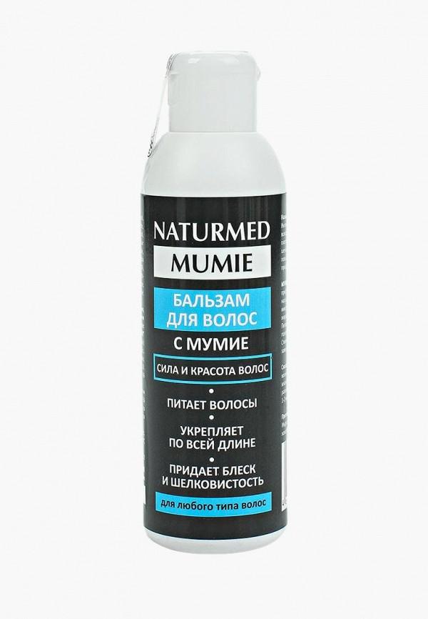 Бальзам для волос Натуротерапия Натуротерапия NA027LWAYYR2 цена