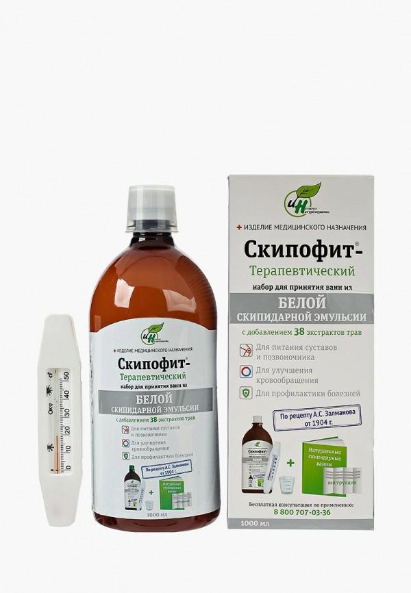 Набор для скипидарных ванн Натуротерапия Натуротерапия NA027LWUJS91 набор для ухода за телом натуротерапия натуротерапия na027lwujs95