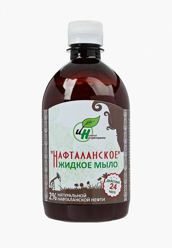 Мыло Натуротерапия Натуротерапия NA027LWUJS97 мыло meishoku meishoku me033lwaypm2