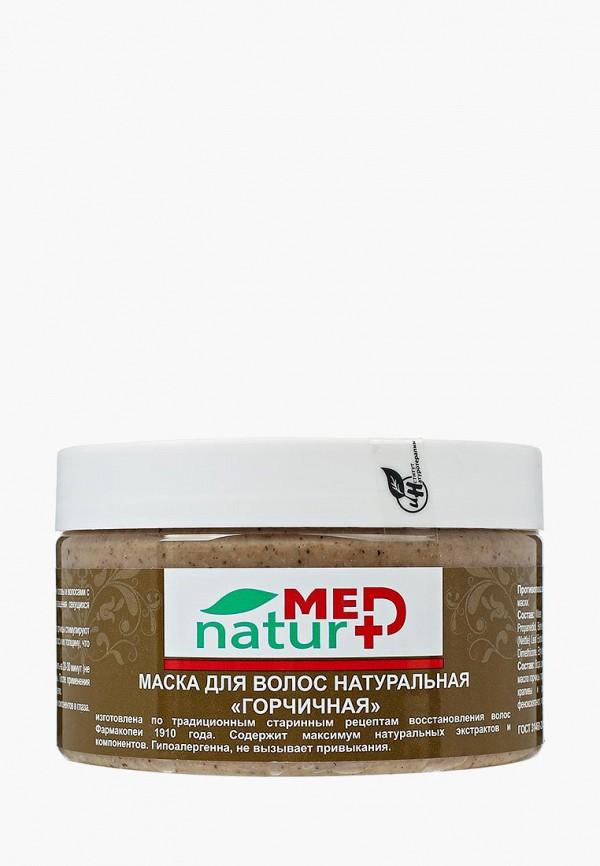 маска натуротерапия