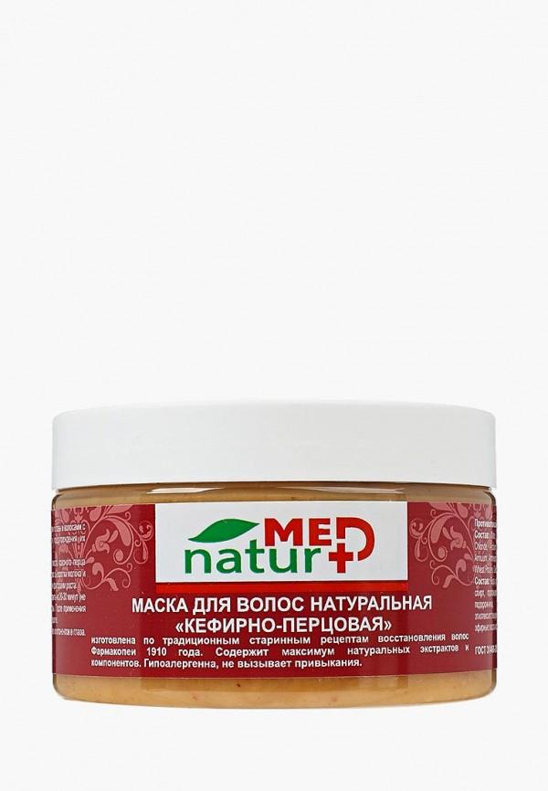 Маска для волос Натуротерапия Натуротерапия NA027LWUJT27