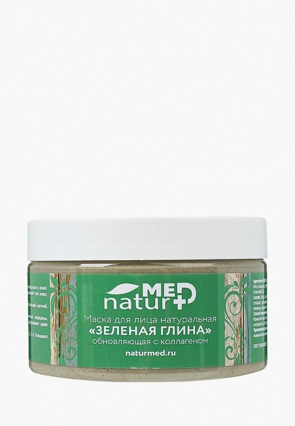 Маска для лица Натуротерапия  NA027LWUJT34