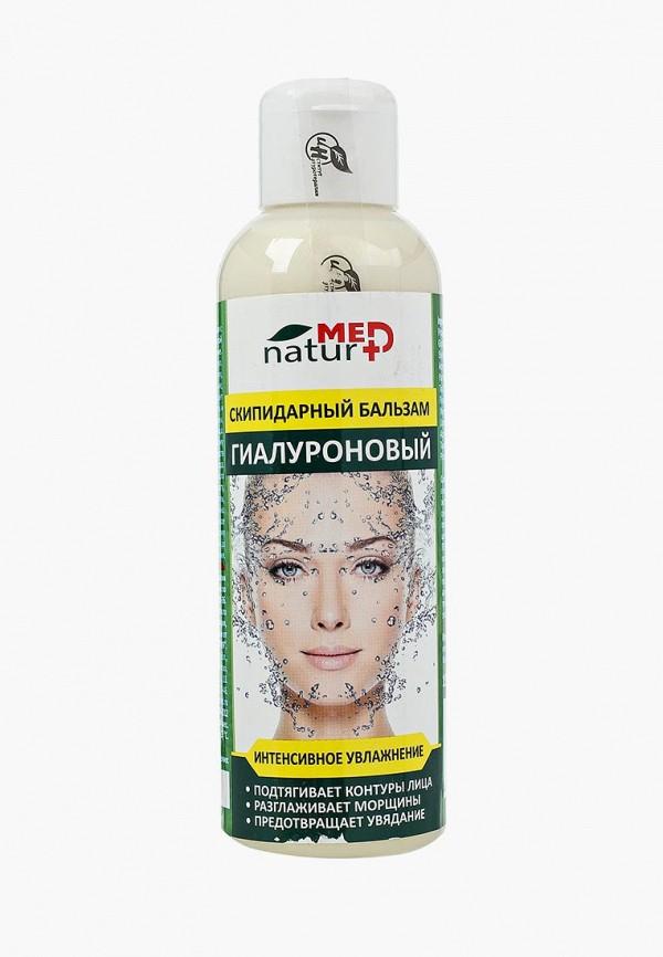 Бальзам для лица Натуротерапия Натуротерапия NA027LWUJT42