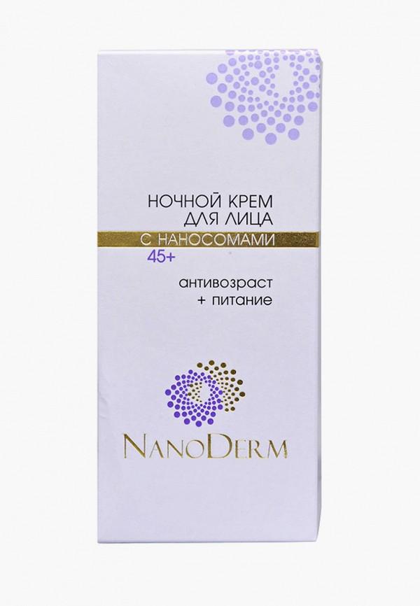 Крем для лица Nanoderm Nanoderm NA034LWGDAH5 nanoderm крем