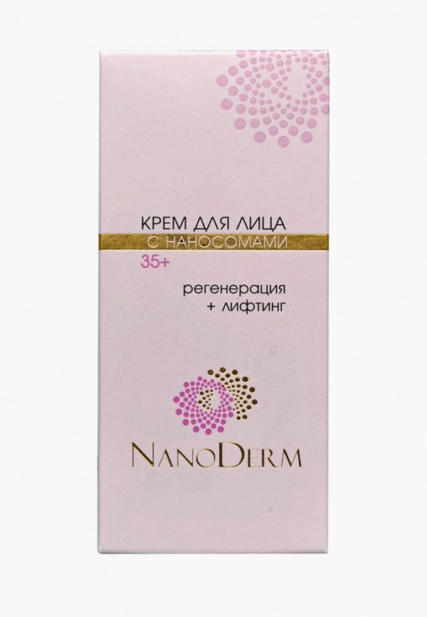 Крем для лица Nanoderm Nanoderm NA034LWGDAH9 nanoderm крем
