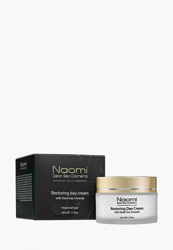 Крем для лица Naomi Dead Sea Cosmetics Naomi Dead Sea Cosmetics NA035LWFXOK8 sea