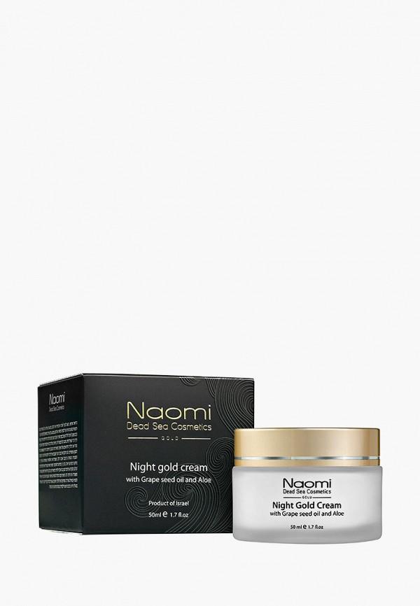 Крем для лица Naomi Dead Sea Cosmetics Naomi Dead Sea Cosmetics NA035LWFXOK9 стоимость