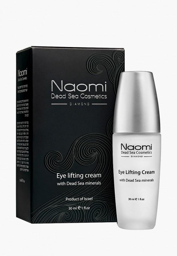 Крем для кожи вокруг глаз Naomi Dead Sea Cosmetics Naomi Dead Sea Cosmetics NA035LWFXOL1 стоимость