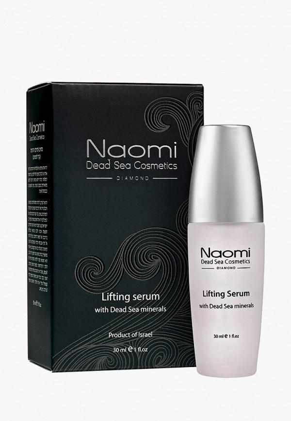Сыворотка для лица Naomi Dead Sea Cosmetics Naomi Dead Sea Cosmetics NA035LWFXOL4 eldan cosmetics официальный отзывы