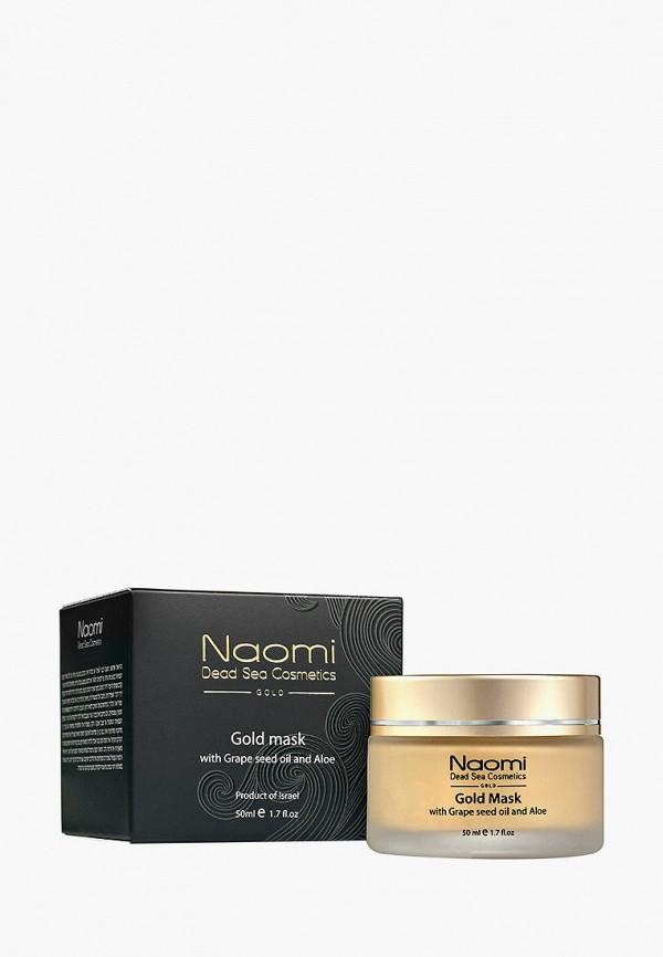 Маска для лица Naomi Dead Sea Cosmetics Naomi Dead Sea Cosmetics NA035LWFXOL7 naomi km 0023