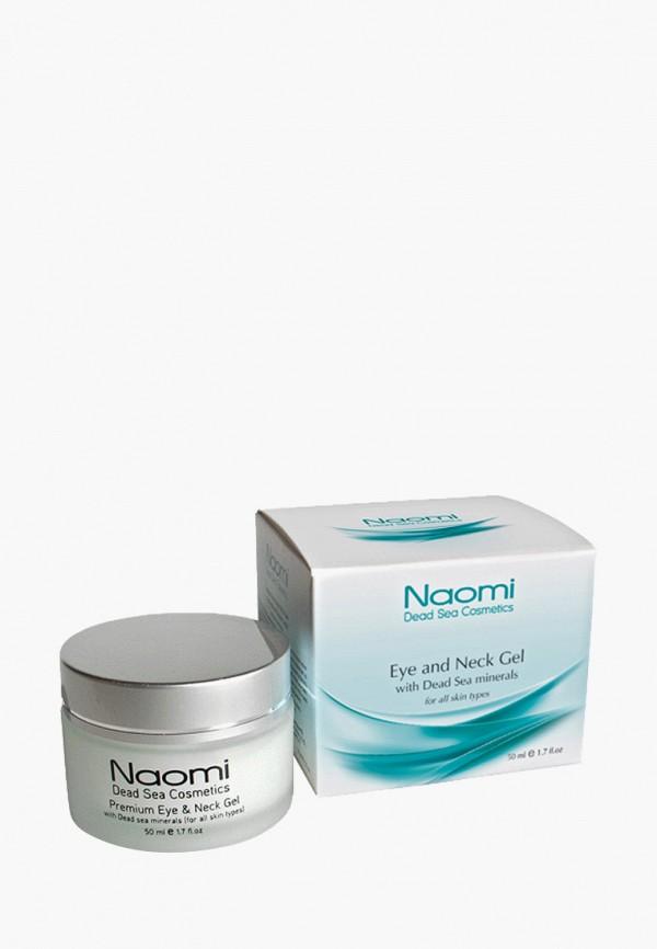 Гель для кожи вокруг глаз Naomi Dead Sea Cosmetics Naomi Dead Sea Cosmetics NA035LWFXOM3 стоимость