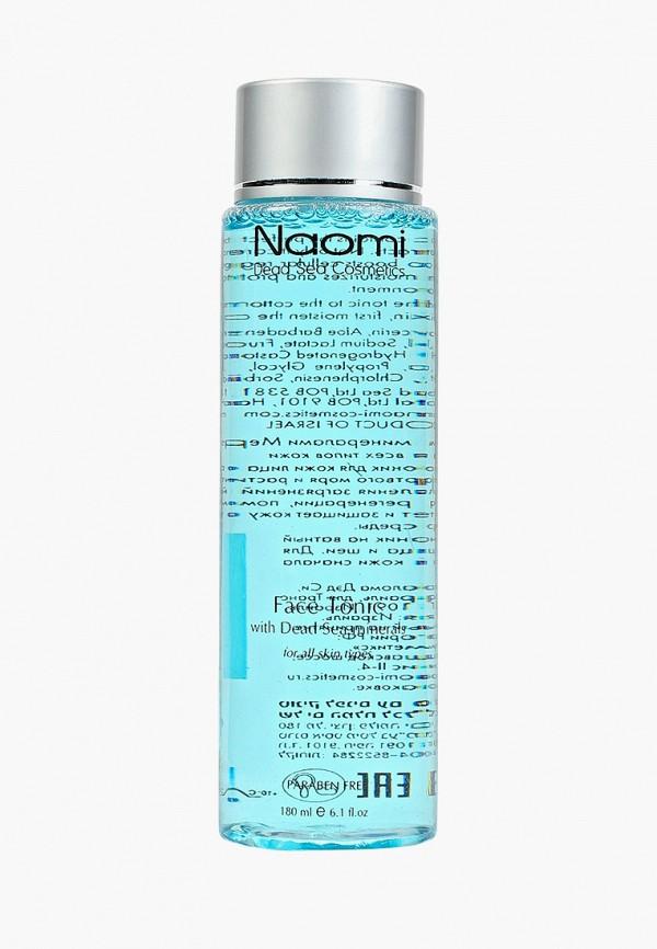 Тоник для лица Naomi Dead Sea Cosmetics Naomi Dead Sea Cosmetics NA035LWFXOM5 naomi horton wild ways