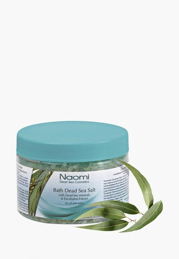 Соль для ванн Naomi Dead Sea Cosmetics Naomi Dead Sea Cosmetics NA035LWFXON7 naomi km 0023