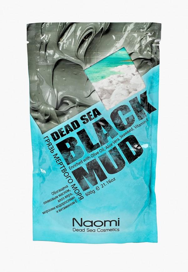 Грязь минеральная Naomi Dead Sea Cosmetics Naomi Dead Sea Cosmetics NA035LWFXOO1 dead watch