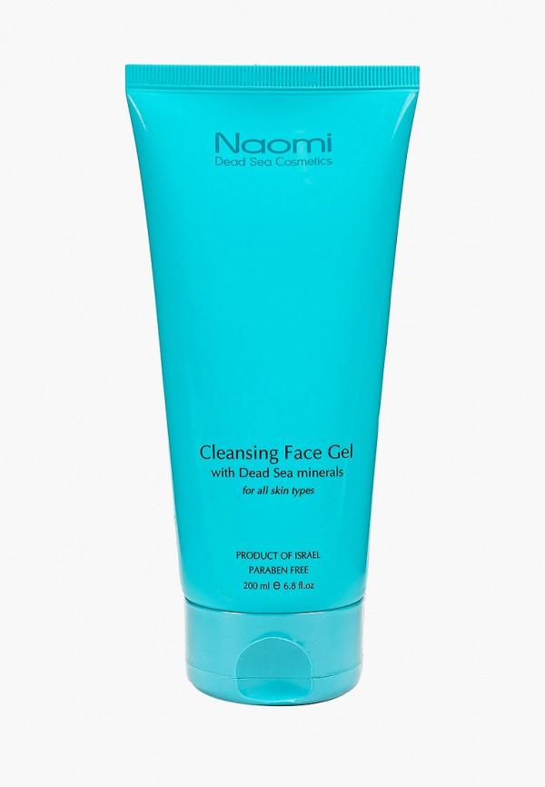 Молочко для тела Naomi Dead Sea Cosmetics Naomi Dead Sea Cosmetics NA035LWFXOO2 eldan cosmetics официальный отзывы